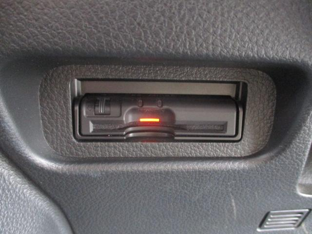 20S 純正ナビフルセグTV バックカメラ Bluetooth ETC カプロンシート 禁煙 エンジンスターター 横滑り防止装置(26枚目)