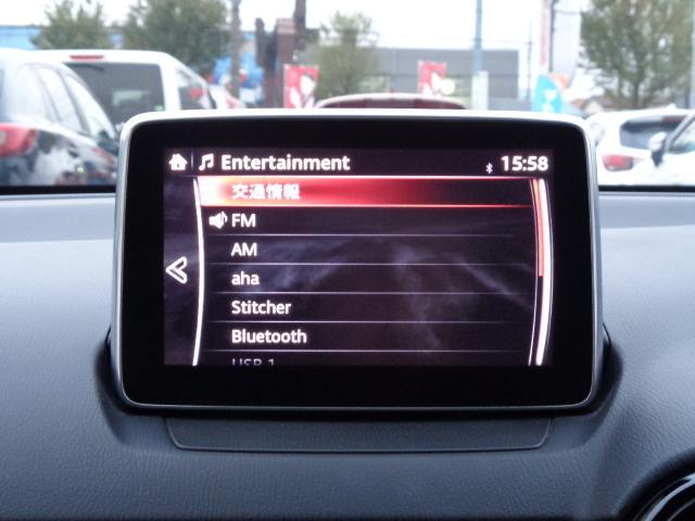 XDツーリング マツダコネクトナビ フルセグTV バックカメラ Bluetooth ETC 純正LEDヘッドライト アドバンストキー セーフティーパッケージ ブラインドスポットモニター ドラレコ ディーゼルターボ(20枚目)
