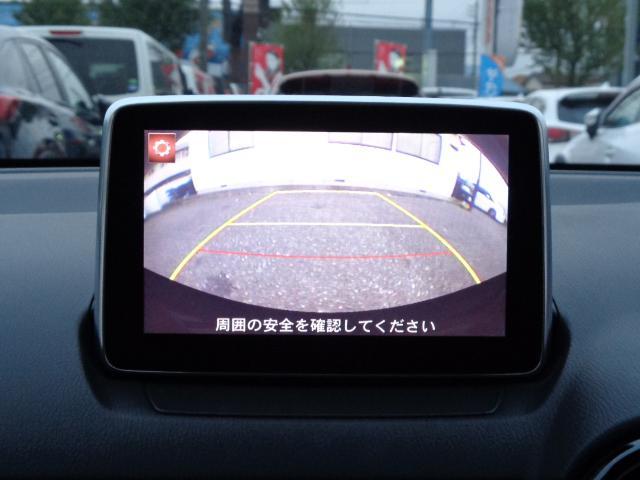 XDツーリング マツダコネクトナビ フルセグTV バックカメラ Bluetooth ETC 純正LEDヘッドライト アドバンストキー セーフティーパッケージ ブラインドスポットモニター ドラレコ ディーゼルターボ(22枚目)