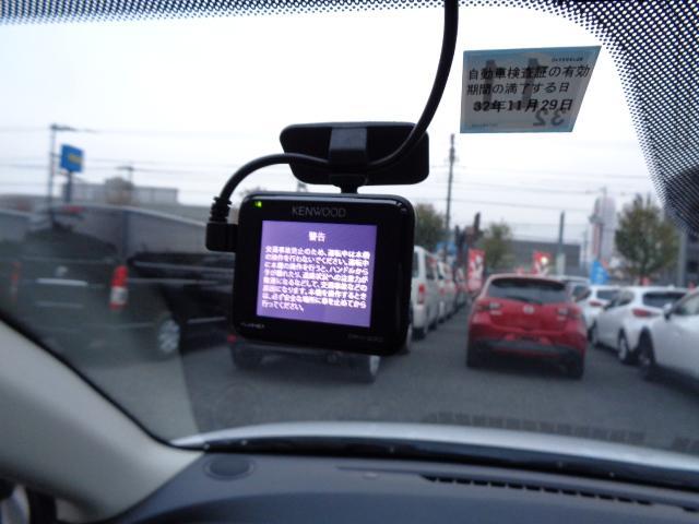 XDツーリング マツダコネクトナビ フルセグTV バックカメラ Bluetooth ETC 純正LEDヘッドライト アドバンストキー セーフティーパッケージ ブラインドスポットモニター ドラレコ ディーゼルターボ(29枚目)