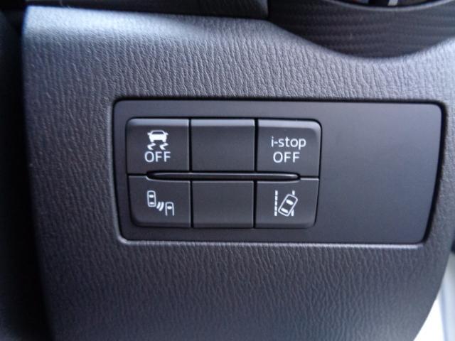 XDツーリング マツダコネクトナビ フルセグTV バックカメラ Bluetooth ETC 純正LEDヘッドライト アドバンストキー セーフティーパッケージ ブラインドスポットモニター ドラレコ ディーゼルターボ(30枚目)