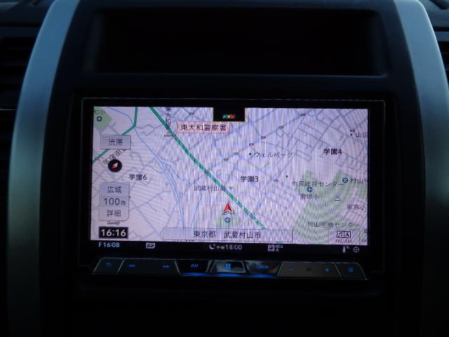 20GT S SDナビ フルセグTV バックカメラ ドライブレコーダー Bluetooth HDMI接続 ETC カプロンシート 純正HIDヘッドライト インテリジェントキー ディーゼルターボ 純正AW(20枚目)