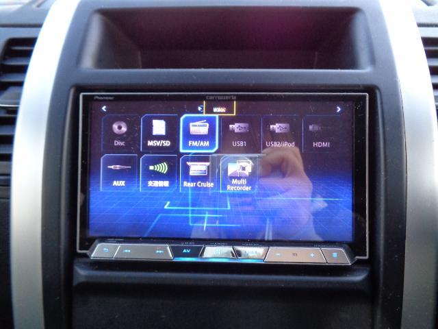 20GT S SDナビ フルセグTV バックカメラ ドライブレコーダー Bluetooth HDMI接続 ETC カプロンシート 純正HIDヘッドライト インテリジェントキー ディーゼルターボ 純正AW(21枚目)
