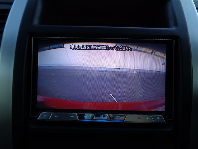 20GT S SDナビ フルセグTV バックカメラ ドライブレコーダー Bluetooth HDMI接続 ETC カプロンシート 純正HIDヘッドライト インテリジェントキー ディーゼルターボ 純正AW(22枚目)