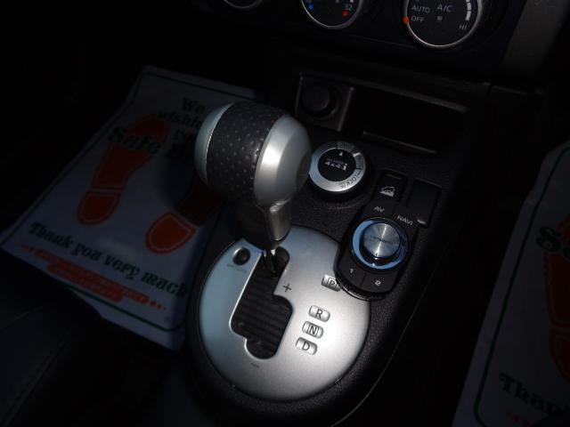 20GT S SDナビ フルセグTV バックカメラ ドライブレコーダー Bluetooth HDMI接続 ETC カプロンシート 純正HIDヘッドライト インテリジェントキー ディーゼルターボ 純正AW(31枚目)