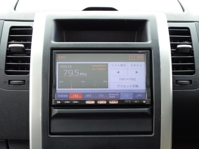 25X SDナビ フルセグTV バックカメラ サンルーフ ハイパールーフレール インテリジェントキー Bluetooth ETC 純正フォグ 16AW ドライブレコーダー オートエアコン オートライト(19枚目)