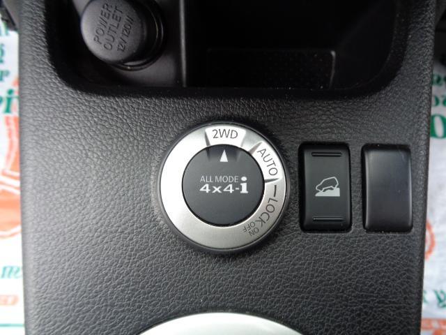 25X SDナビ フルセグTV バックカメラ サンルーフ ハイパールーフレール インテリジェントキー Bluetooth ETC 純正フォグ 16AW ドライブレコーダー オートエアコン オートライト(22枚目)
