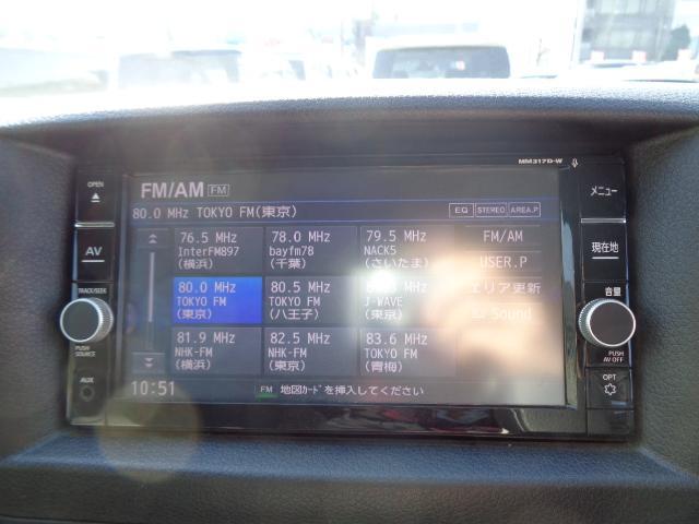 ロングプレミアムGX SDナビ フルセグTV Bluetooth アラウンドビューモニター 衝突軽減ブレーキ Wエアバック 純正LEDヘッドライト 小窓付き両側スライド 1オーナー スマートキー シートカバー ドラレコ(20枚目)