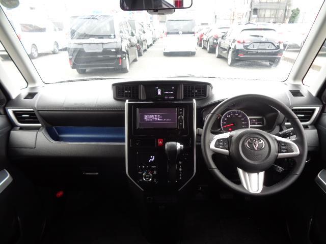 カスタムG S SDナビ フルセグTV バックカメラ Bluetooth 衝突軽減ブレーキ スマートアシスト 両側電動スライド 純正LEDヘッドライト クルーズコントロール 禁煙 純正エアロ 純正AW(9枚目)