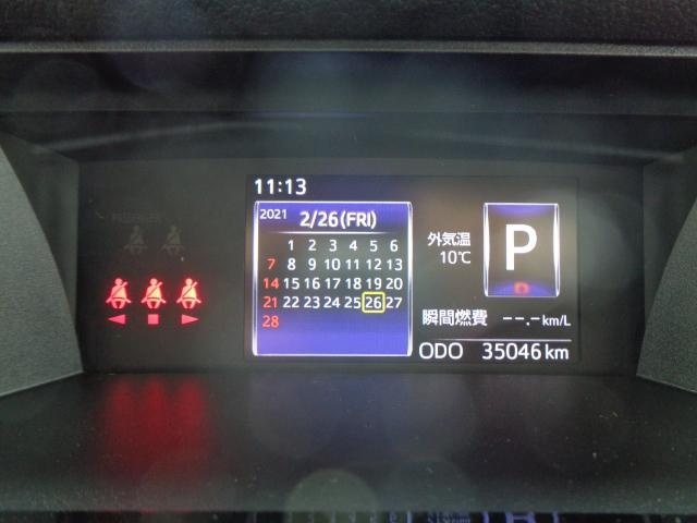 カスタムG S SDナビ フルセグTV バックカメラ Bluetooth 衝突軽減ブレーキ スマートアシスト 両側電動スライド 純正LEDヘッドライト クルーズコントロール 禁煙 純正エアロ 純正AW(28枚目)