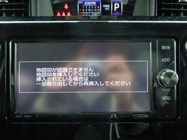 カスタムG S SDナビ フルセグTV バックカメラ Bluetooth 衝突軽減ブレーキ スマートアシスト 両側電動スライド 純正LEDヘッドライト クルーズコントロール 禁煙 純正エアロ 純正AW(29枚目)