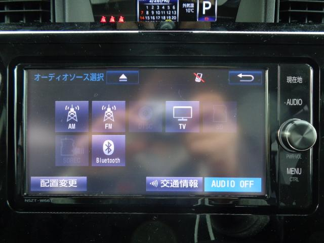 カスタムG S SDナビ フルセグTV バックカメラ Bluetooth 衝突軽減ブレーキ スマートアシスト 両側電動スライド 純正LEDヘッドライト クルーズコントロール 禁煙 純正エアロ 純正AW(30枚目)