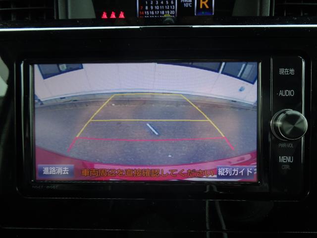 カスタムG S SDナビ フルセグTV バックカメラ Bluetooth 衝突軽減ブレーキ スマートアシスト 両側電動スライド 純正LEDヘッドライト クルーズコントロール 禁煙 純正エアロ 純正AW(31枚目)