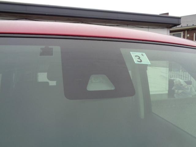 カスタムG S SDナビ フルセグTV バックカメラ Bluetooth 衝突軽減ブレーキ スマートアシスト 両側電動スライド 純正LEDヘッドライト クルーズコントロール 禁煙 純正エアロ 純正AW(41枚目)