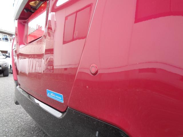カスタムG S SDナビ フルセグTV バックカメラ Bluetooth 衝突軽減ブレーキ スマートアシスト 両側電動スライド 純正LEDヘッドライト クルーズコントロール 禁煙 純正エアロ 純正AW(43枚目)