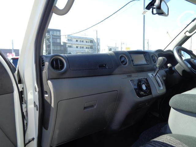 ロングプレミアムGX SDナビ フルセグTV Bluetooth 全周囲カメラ 衝突軽減ブレーキ 小窓付き両側スライド スマートキー 1オーナー 禁煙 オートエアコン(14枚目)