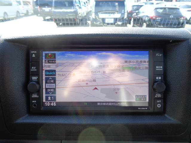 ロングプレミアムGX SDナビ フルセグTV Bluetooth 全周囲カメラ 衝突軽減ブレーキ 小窓付き両側スライド スマートキー 1オーナー 禁煙 オートエアコン(19枚目)