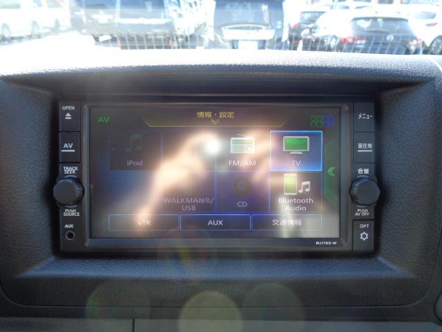 ロングプレミアムGX SDナビ フルセグTV Bluetooth 全周囲カメラ 衝突軽減ブレーキ 小窓付き両側スライド スマートキー 1オーナー 禁煙 オートエアコン(20枚目)