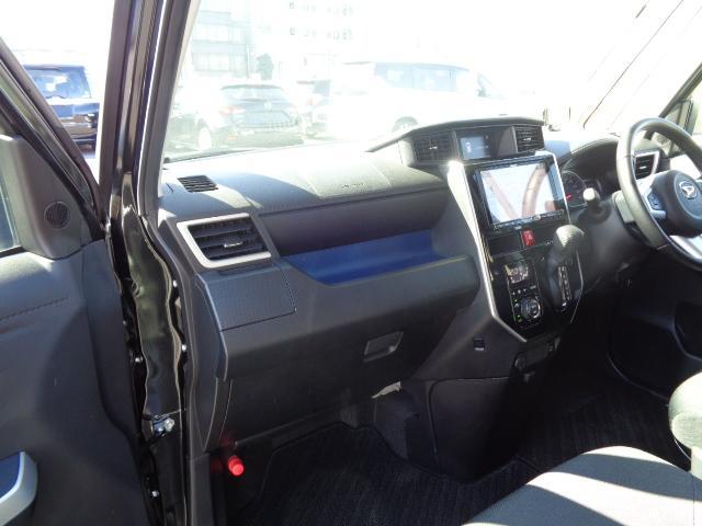 カスタムG SAII 9インチナビ フルセグTV 全周囲カメラ ETC Bluetooth ドライブレコーダー 衝突軽減ブレーキ スマートアシスト 両側電動スライドドア クルコン 純正LEDヘッドライト 禁煙車(14枚目)