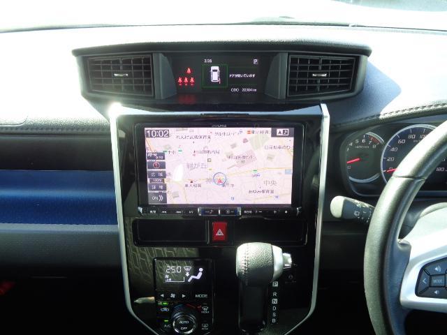 カスタムG SAII 9インチナビ フルセグTV 全周囲カメラ ETC Bluetooth ドライブレコーダー 衝突軽減ブレーキ スマートアシスト 両側電動スライドドア クルコン 純正LEDヘッドライト 禁煙車(18枚目)