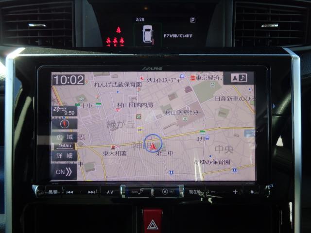 カスタムG SAII 9インチナビ フルセグTV 全周囲カメラ ETC Bluetooth ドライブレコーダー 衝突軽減ブレーキ スマートアシスト 両側電動スライドドア クルコン 純正LEDヘッドライト 禁煙車(19枚目)