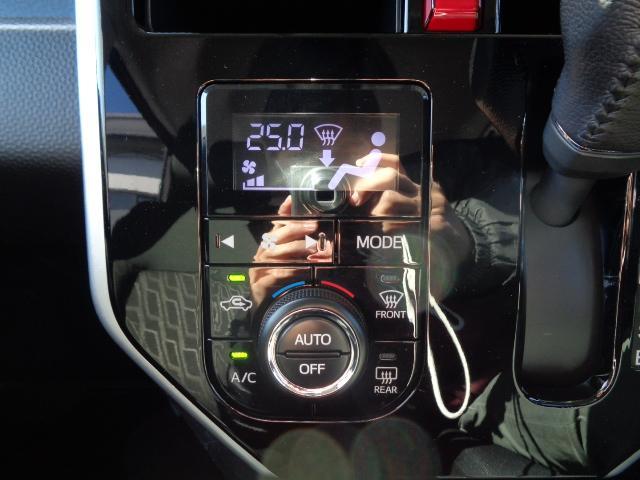 カスタムG SAII 9インチナビ フルセグTV 全周囲カメラ ETC Bluetooth ドライブレコーダー 衝突軽減ブレーキ スマートアシスト 両側電動スライドドア クルコン 純正LEDヘッドライト 禁煙車(22枚目)