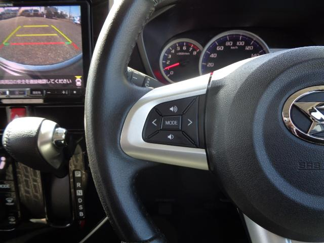 カスタムG SAII 9インチナビ フルセグTV 全周囲カメラ ETC Bluetooth ドライブレコーダー 衝突軽減ブレーキ スマートアシスト 両側電動スライドドア クルコン 純正LEDヘッドライト 禁煙車(23枚目)