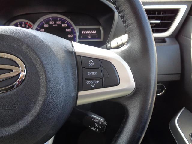 カスタムG SAII 9インチナビ フルセグTV 全周囲カメラ ETC Bluetooth ドライブレコーダー 衝突軽減ブレーキ スマートアシスト 両側電動スライドドア クルコン 純正LEDヘッドライト 禁煙車(24枚目)