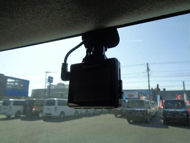 カスタムG SAII 9インチナビ フルセグTV 全周囲カメラ ETC Bluetooth ドライブレコーダー 衝突軽減ブレーキ スマートアシスト 両側電動スライドドア クルコン 純正LEDヘッドライト 禁煙車(27枚目)