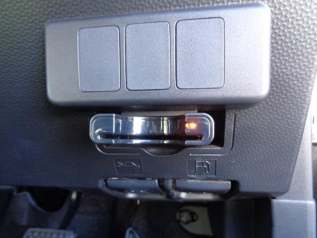 カスタムG SAII 9インチナビ フルセグTV 全周囲カメラ ETC Bluetooth ドライブレコーダー 衝突軽減ブレーキ スマートアシスト 両側電動スライドドア クルコン 純正LEDヘッドライト 禁煙車(30枚目)