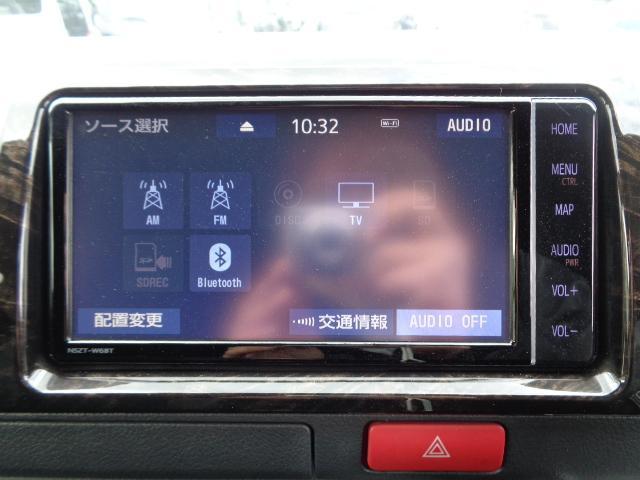 スーパーGL ダークプライムII SDナビ フルセグTV 12.1型フリップダウンモニター バックカメラ ETC AC100V Wエアバック 両側電動スライドドア 衝突軽減ブレーキ LEDライト 禁煙車 スマートキー 純正15AW(20枚目)