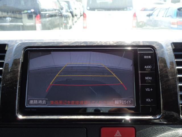 スーパーGL ダークプライム SDナビ 地デジTV バックカメラ Bluetooth ETC 純正フリップダウンモニター Wエアバック スマートキー 小窓付き両側スライド 純正LEDヘッドライト ハーフレザー 純正15AW(20枚目)