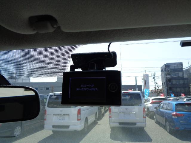 スーパーGL ダークプライム SDナビ フルセグTV Bluetooth バックカメラ ETC 両側電動スライドドア ドライブレコーダー スマートキー 純正LEDゲッドライト 純正エアロ ステアリングスイッチ ローダウン(22枚目)