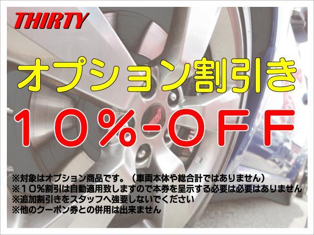 ロングDX GLパッケージ SDナビ 地デジTV Bluetooth キーレス ETC ドライブレコーダー 小窓付きスライドドア 1オーナー(59枚目)