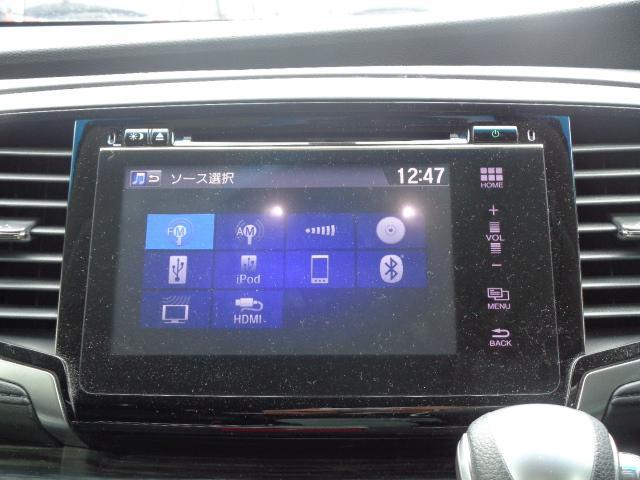 ハイブリッドアブソルート・ホンダセンシングEXパック SDナビ フルセグTV 全周囲カメラ ETC Bluetooth 両側電動スライドドア スマートキー レーダークルーズ 衝突軽減ブレーキ 1オーナー LEDライト LEDデイライト パワーシート(20枚目)
