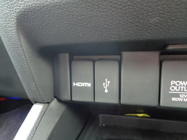 ハイブリッドアブソルート・ホンダセンシングEXパック SDナビ フルセグTV 全周囲カメラ ETC Bluetooth 両側電動スライドドア スマートキー レーダークルーズ 衝突軽減ブレーキ 1オーナー LEDライト LEDデイライト パワーシート(25枚目)