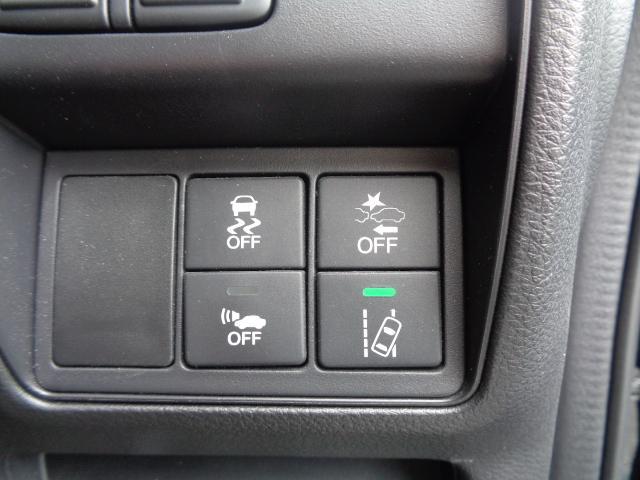 ハイブリッドアブソルート・ホンダセンシングEXパック SDナビ フルセグTV 全周囲カメラ ETC Bluetooth 両側電動スライドドア スマートキー レーダークルーズ 衝突軽減ブレーキ 1オーナー LEDライト LEDデイライト パワーシート(32枚目)