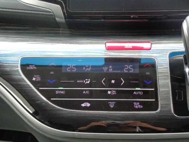 ハイブリッドアブソルート・ホンダセンシングEXパック SDナビ フルセグTV 全周囲カメラ ETC Bluetooth HDMI 純正フリップダウンモニター 両側電動スライドドア レーダークルーズ AC100V パワーシート スマートキー 純正LED(22枚目)