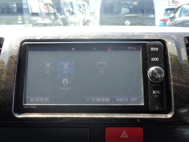 スーパーGL ダークプライム SDナビ 地デジTV バックカメラ Bluetooth ETC スマートキー 小窓付き両側スライドドア ハーフレザー TRDエアロ TRDマフラー 純正LEDヘッドライト 15AW(20枚目)