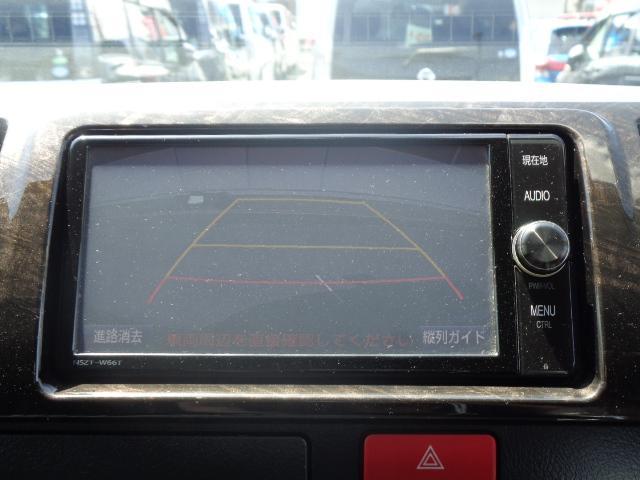 スーパーGL ダークプライム SDナビ 地デジTV バックカメラ Bluetooth ETC スマートキー 小窓付き両側スライドドア ハーフレザー TRDエアロ TRDマフラー 純正LEDヘッドライト 15AW(21枚目)