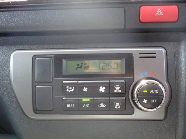 スーパーGL ダークプライム SDナビ 地デジTV バックカメラ Bluetooth ETC スマートキー 小窓付き両側スライドドア ハーフレザー TRDエアロ TRDマフラー 純正LEDヘッドライト 15AW(22枚目)