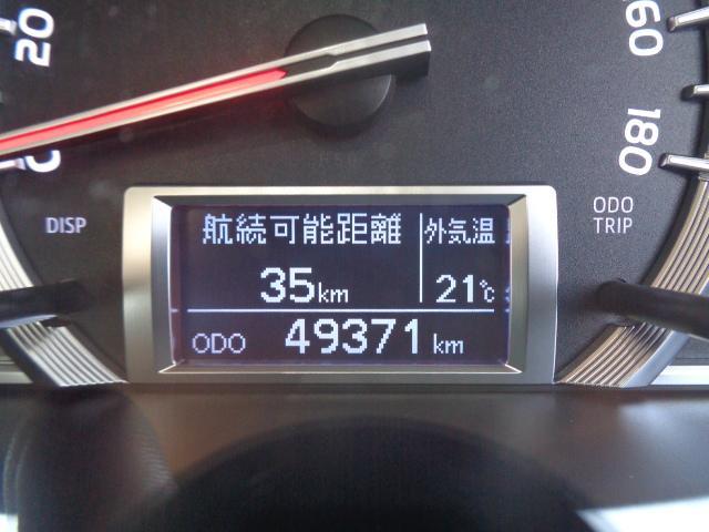 スーパーGL ダークプライム SDナビ 地デジTV バックカメラ Bluetooth ETC スマートキー 小窓付き両側スライドドア ハーフレザー TRDエアロ TRDマフラー 純正LEDヘッドライト 15AW(39枚目)