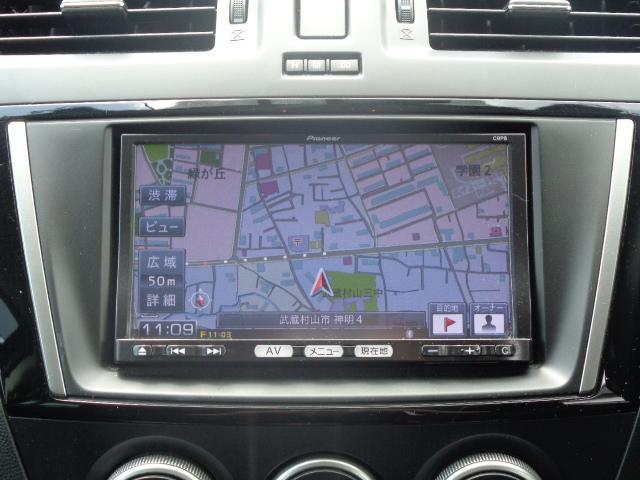 20C-スカイアクティブ SDナビ フルセグTV バックカメラ Bluetooth ETC ドライブレコーダー 電動スライドドア スマートキー 純正HIDヘッドライト 純正AW ステアリングスイッチ オートエアコン(19枚目)
