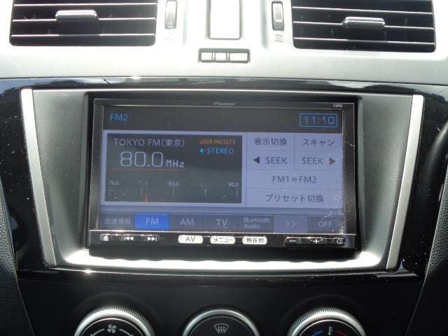 20C-スカイアクティブ SDナビ フルセグTV バックカメラ Bluetooth ETC ドライブレコーダー 電動スライドドア スマートキー 純正HIDヘッドライト 純正AW ステアリングスイッチ オートエアコン(20枚目)
