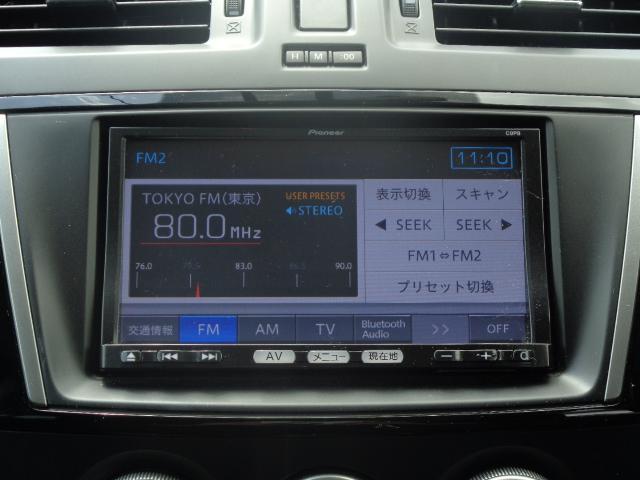 20C-スカイアクティブ SDナビ フルセグTV バックカメラ Bluetooth ETC ドライブレコーダー 電動スライドドア スマートキー 純正HIDヘッドライト 純正AW ステアリングスイッチ オートエアコン(21枚目)