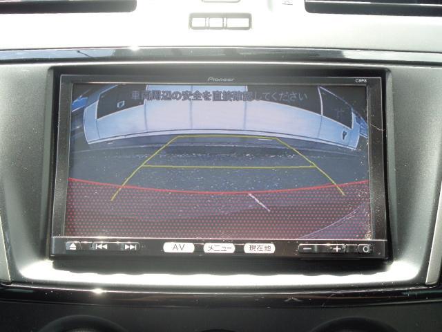 20C-スカイアクティブ SDナビ フルセグTV バックカメラ Bluetooth ETC ドライブレコーダー 電動スライドドア スマートキー 純正HIDヘッドライト 純正AW ステアリングスイッチ オートエアコン(22枚目)