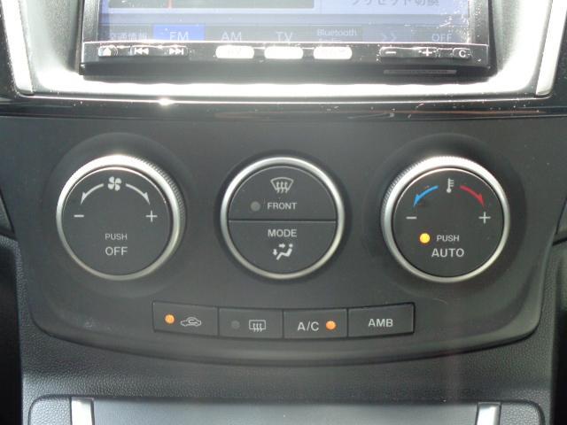 20C-スカイアクティブ SDナビ フルセグTV バックカメラ Bluetooth ETC ドライブレコーダー 電動スライドドア スマートキー 純正HIDヘッドライト 純正AW ステアリングスイッチ オートエアコン(23枚目)
