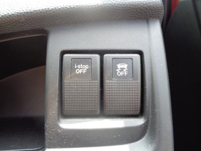 20C-スカイアクティブ SDナビ フルセグTV バックカメラ Bluetooth ETC ドライブレコーダー 電動スライドドア スマートキー 純正HIDヘッドライト 純正AW ステアリングスイッチ オートエアコン(29枚目)