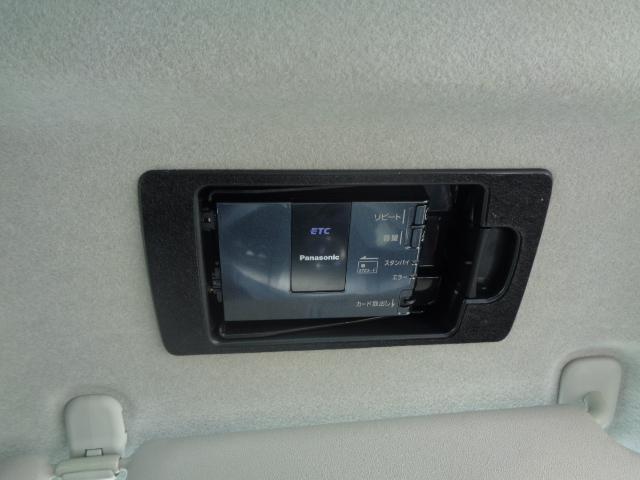 20C-スカイアクティブ SDナビ フルセグTV バックカメラ Bluetooth ETC ドライブレコーダー 電動スライドドア スマートキー 純正HIDヘッドライト 純正AW ステアリングスイッチ オートエアコン(33枚目)