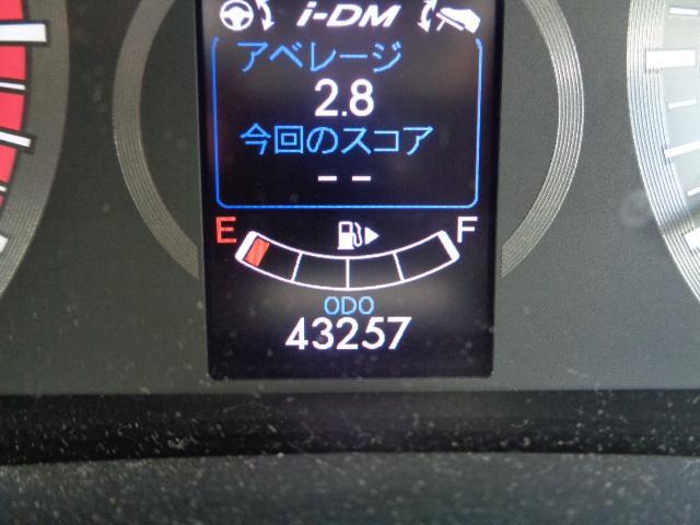20C-スカイアクティブ SDナビ フルセグTV バックカメラ Bluetooth ETC ドライブレコーダー 電動スライドドア スマートキー 純正HIDヘッドライト 純正AW ステアリングスイッチ オートエアコン(41枚目)